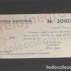 Lotería Nacional: PARTICIPACIÓN DE LOTERÍA NACIONAL AÑO 1957 - ESPAÑA - UNA PESETA - ¿ VINTAGE ? - NÚMERO CAPICÚA. Lote 287079458