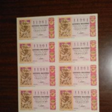 Lotería Nacional: LOTERIA - HOJAS COMPLETAS DESDE 1967 A 1974 INCLUIDAS .CALIDAD EXTRA .PIDA MAS DETALLES. Lote 287692628