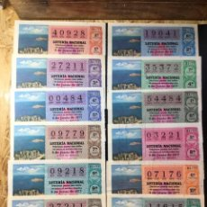 Lotería Nacional: ENVÍO GRATIS LOTE 12 DECIMOS LOTERIA 1977 CRUZ ROJA (TODAS LAS SERIES). Lote 288092883
