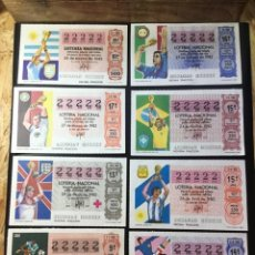 Lotería Nacional: ENVÍO GRATIS LOTE 32 DECIMOS LOTERIA 1982 5 CIFRAS IGUALES 22222. Lote 288396558