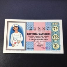 Lotería Nacional: ENVÍO GRATIS DECIMO LOTERÍA 1969 SORTEO 16 CRUZ ROJA. Lote 288396608