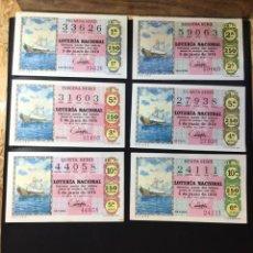 Lotería Nacional: ENVÍO GRATIS LOTE 6 DECIMOS LOTERIA 1970 CRUZ ROJA (TODAS LAS SERIES). Lote 288397193
