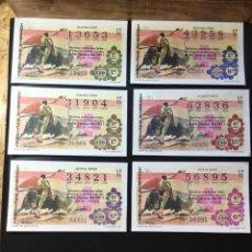 Lotería Nacional: ENVÍO GRATIS LOTE 6 DECIMOS LOTERIA 1971 CRUZ ROJA (TODAS LAS SERIES). Lote 288397563