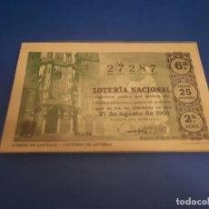 Lotería Nacional: LOTERIA 1965 SORTEO 24. Lote 288399723