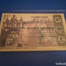 Lotería Nacional: LOTERIA 1965 SORTEO 25. Lote 288399883