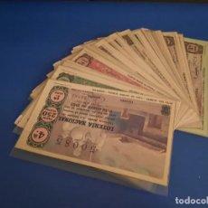 Lotería Nacional: LOTERIA 1965 AÑO COMPLETA. Lote 288400743