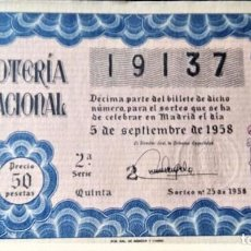 Lotería Nacional: 1958 SORTEO 25. Lote 288405443