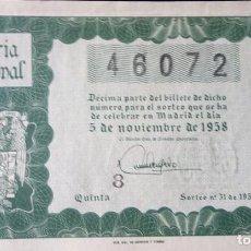 Lotería Nacional: 1958 SORTEO 31. Lote 288405623