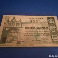 Lotería Nacional: LOTERIA 1965 SORTEO 25. Lote 288405898