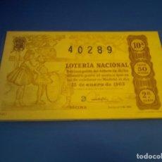 Lotería Nacional: LOTERIA 1963 SORTEO 2. Lote 289199123