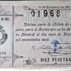Lotería Nacional: 1911 SORTEO 33. Lote 289692088