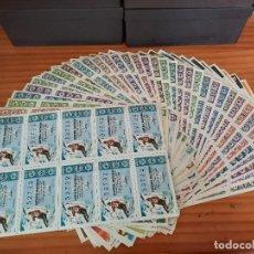 Lotería Nacional: LOTERIA 1968. Lote 289696383