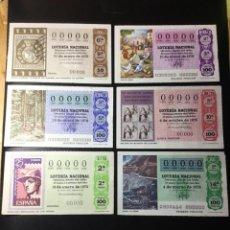 Lotería Nacional: ENVÍO GRATIS LOTE 6 DECIMOS LOTERIA 5 CIFRAS IGUALES NÚMERO 00000. Lote 289698718