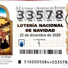 Lotería Nacional: ESPAÑA. LOTERÍA. 2020. SORTEO: 102 LA ADORACIÓN DE LOS MAGOS DEL BOSCO. MUSEO DEL PRADO. FECHA: 22 D. Lote 289837013