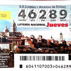 Lotería Nacional: ESPAÑA. LOTERÍA. 2021. SORTEO: 41 BIENES PATRIMONIO MUNDIAL: CIUDAD VIEJA DE SEGOVIA Y SU ACUEDUCTO. Lote 289837168