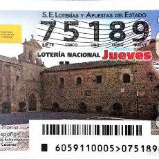 Lotería Nacional: ESPAÑA. LOTERÍA. 2021. SORTEO: 59 BIENES PATRIMONIO MUNDIAL: CIUDAD VIEJA DE CÁCERES. FECHA: 29 JUL. Lote 289837188