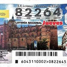 Lotería Nacional: ESPAÑA. LOTERÍA. 2021. SORTEO: 43 BIENES PATRIMONIO MUNDIAL: CIUDAD VIEJA DE SALAMANCA (CASTILLA Y L. Lote 289837198