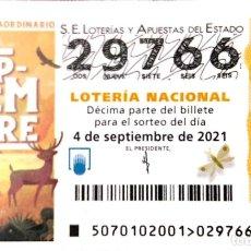 Lotería Nacional: ESPAÑA. LOTERÍA. 2021. SORTEO: 70 SORTEO EXTRAORDINARIO DE SEPTIEMBRE. FECHA: 4 SEPTIEMBRE. Lote 289837213