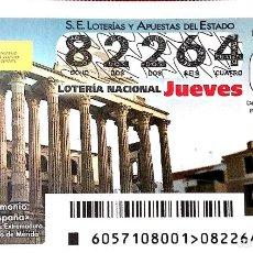 Lotería Nacional: ESPAÑA. LOTERÍA. 2021. SORTEO: 57 BIENES PATRIMONIO MUNDIAL: CONJUNTO ARQUEOLÓGICO DE MÉRIDA (EXTREM. Lote 289837218