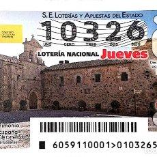 Lotería Nacional: ESPAÑA. LOTERÍA. 2021. SORTEO: 59 BIENES PATRIMONIO MUNDIAL: CIUDAD VIEJA DE CÁCERES. FECHA: 29 JUL. Lote 289837233