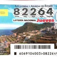 Lotería Nacional: ESPAÑA. LOTERÍA. 2021. SORTEO: 69 BIENES PATRIMONIO MUNDIAL: PAISAJE CULTURAL DE LA SIERRA DE TRAMO. Lote 289837243