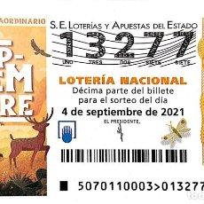 Lotería Nacional: ESPAÑA. LOTERÍA. 2021. SORTEO: 70 SORTEO EXTRAORDINARIO DE SEPTIEMBRE. FECHA: 4 SEPTIEMBRE. Lote 289837278