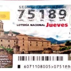 Lotería Nacional: ESPAÑA. LOTERÍA. 2021. SORTEO: 71 BIENES PATRIMONIO MUNDIAL: MONASTERIO SAN MILLÁN Y DE SUSO (LA RI. Lote 289837288