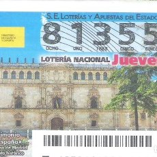 Lotería Nacional: 1 DECIMO LOTERIA JUEVES 23 SEPTIEMBRE 2021 - 75/21 UNIVERSIDAD ALCALA DE HENARES PATRIMONIO MUNDIAL. Lote 289861903