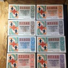 Lotería Nacional: ENVÍO GRATIS LOTE 10 DECIMOS LOTERIA 1976 CRUZ ROJA (TODAS LAS SERIES). Lote 289870563