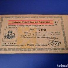 Lotería Nacional: LOTERIA PATRIÓTICA DE GRANADA 1936. Lote 289906333