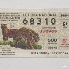 Lotería Nacional: DECIMO LOTERIA NACIONAL DEL JUEVES, AÑO 1994 SORTEO 34. Lote 291053853