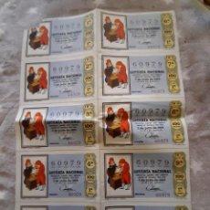 Lotería Nacional: 10 DECIMOS 1969. Lote 291178528