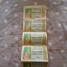 Lotería Nacional: 5 DECIMOS LOTERIA 1967. Lote 291179178