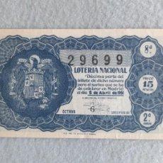 Lotería Nacional: DÉCIMO. SORTEO Nº 10 DE 1951.. Lote 291917778
