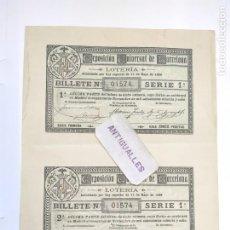 Lotería Nacional: BILLETE LOTERIA NACIONAL SORTEO ESPECIAL EXPOSICIÓN UNIVERSAL DE BARCELONA 1888-ORIGINAL DE EPOCA-. Lote 292585103