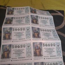 Lotería Nacional: BILLETE DE LOTERÍA DE 28 DE FEBRERO DE 1998. Lote 293248748