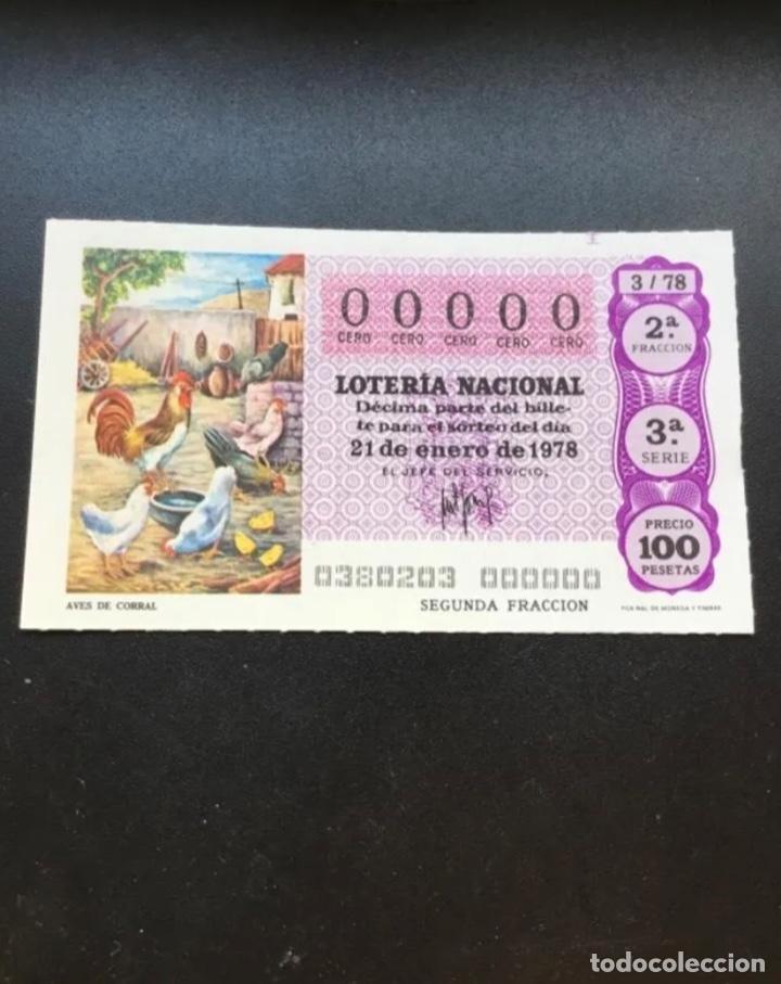 DECIMO LOTERÍA AÑO 1978 SORTEO 3/78 CINCO CIFRAS IGUALES 00000 (Coleccionismo - Lotería Nacional)