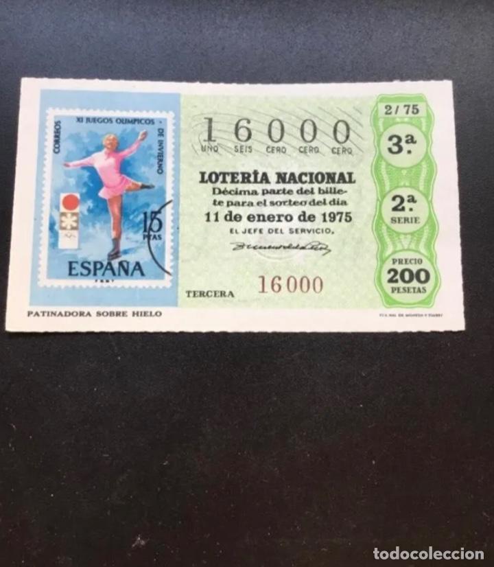 DECIMO LOTERÍA AÑO 1975 SORTEO 2/75 NÚMERO EXACTO 16000 (Coleccionismo - Lotería Nacional)