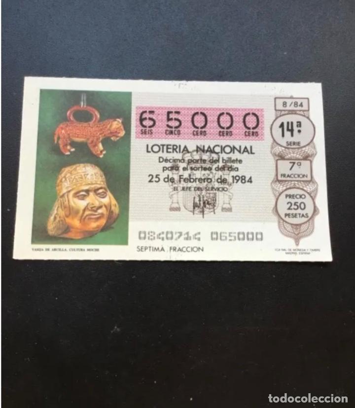 DECIMO LOTERÍA AÑO 1984 SORTEO 8/84 NÚMERO EXACTO 65000 (Coleccionismo - Lotería Nacional)