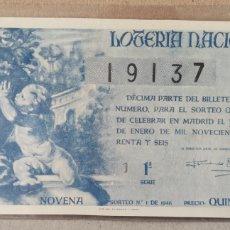 Lotería Nacional: LOTERÍA NACIONAL 1946 SORTEO 1. Lote 294062518