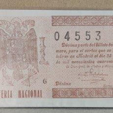 Lotería Nacional: LOTERÍA NACIONAL 1946 SORTEO 3. Lote 294063123