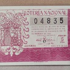 Lotería Nacional: LOTERÍA NACIONAL 1946 SORTEO 8. Lote 294065203