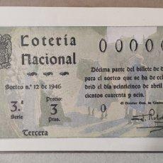 Lotería Nacional: LOTERÍA NACIONAL 1946 SORTEO 12 00000. Lote 294066623