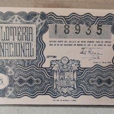 Lotería Nacional: LOTERÍA NACIONAL 1946 SORTEO 16. Lote 294069178