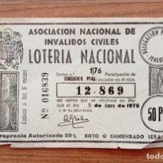 Lotería Nacional: LOTERIA NACIONAL ASOCIACION INVALIDOS CIVILES 5 ENERO 1976. Lote 294079273