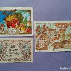 Lotería Nacional: TRES PAPELETAS LOTERIA NACIONAL FALLA DEL MERCADO FALLA BOLSERIA VALENCIA 1952 1960. Lote 294083983