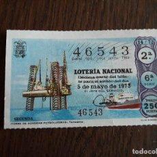 Lotería Nacional: DÉCIMO LOTERÍA NACIONAL DE DIA 05-05-73, TORRE DE SONDEOS PETROLÍFEROS TARRAGONA. SORTEO 14/73. Lote 294101028