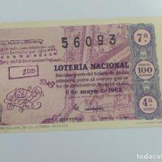 Lotería Nacional: DECIMO DE LOTERIA NACIONAL DEL AÑO 1963, SORTEO 13. Lote 295288338