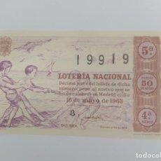 Lotería Nacional: DECIMO DE LOTERIA NACIONAL DEL AÑO 1963, SORTEO 14. Lote 295288513