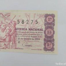 Lotería Nacional: DECIMO DE LOTERIA NACIONAL DEL AÑO 1963, SORTEO 17. Lote 295289088